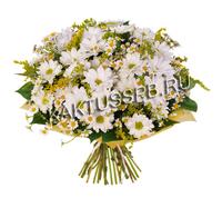 Букет хризантем №5