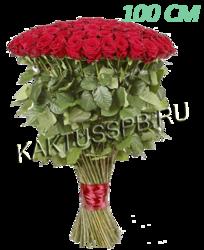 101 роза (100 см)