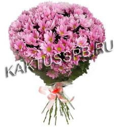 Букет хризантем №15