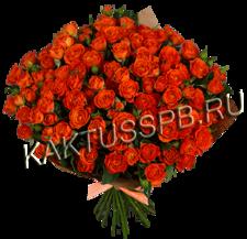 Букет оранжевых кустовых роз