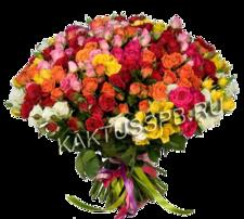 Букет кустовых роз микс