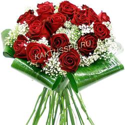 """Букет красных роз """"Французская ночь"""""""