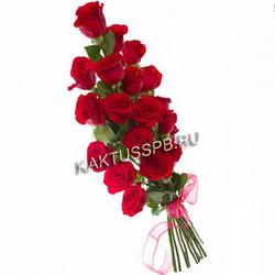 """Букет красных роз """"Фридом"""""""