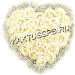 "Сердце из роз ""Белая ночь"""