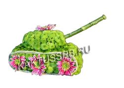 Танк из цветов хризантемы