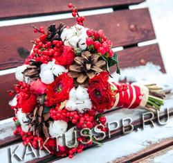 Букет невесты в стиле бордо №8