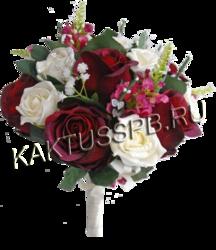Букет невесты в стиле бордо № 1