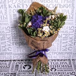 Букет с ромашками, гортензией, колосками и др. декоративной зеленью фото 2