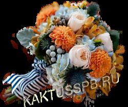 Букет невесты в стиле оранжевой свадьбы №2