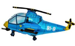 """Фольгированный шарик """"Вертолет"""""""